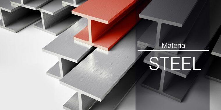 เหล็กรูปพรรณ (Steel)