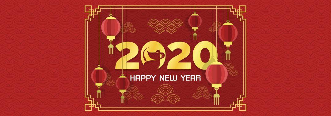 ปีใหม่จีน